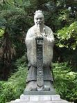 Confucius Statue at the Yushima Seido